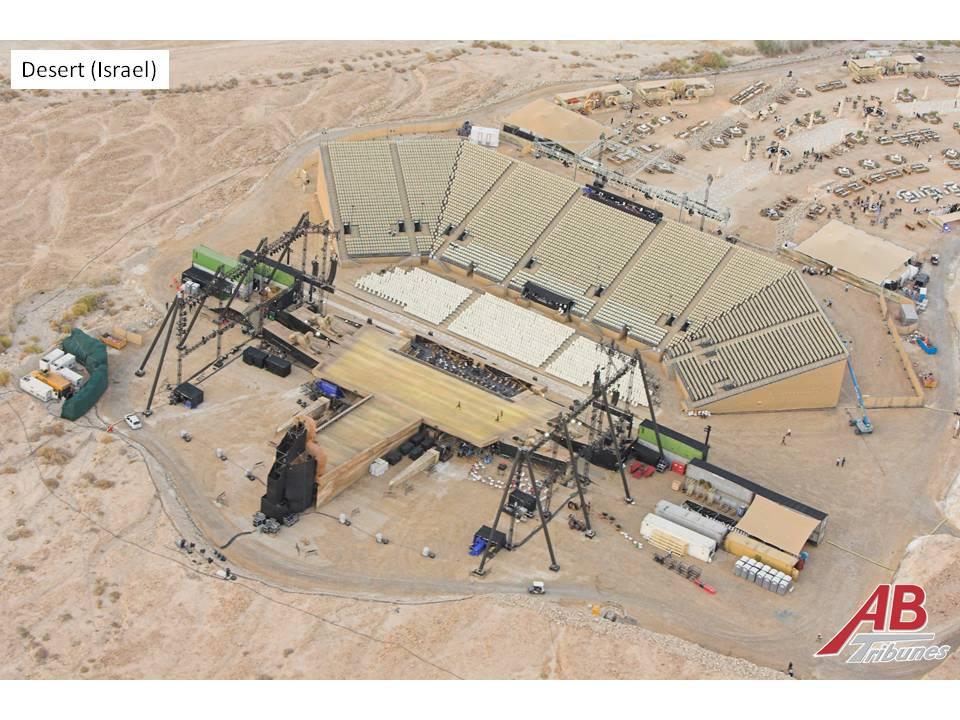 Desert (Israel)
